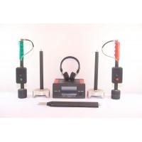 Kablosuz Akustik Dedektör